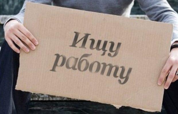 Фильмы   Журнал ежегодник Новости в 2019 году в 2019 году