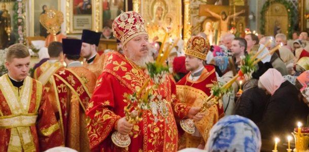 """Православная Пасха в 2019 году"""""""