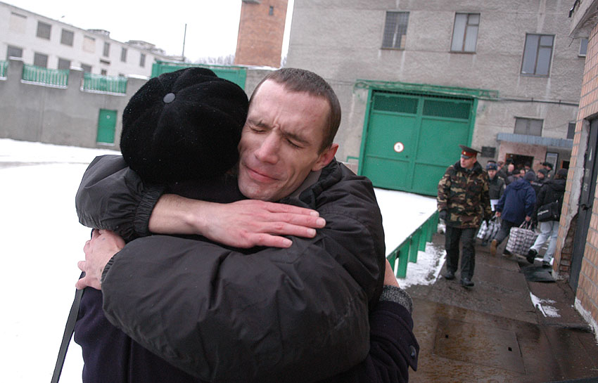 Смотреть Узнай! Будет ли амнистия в 2019 году и по каким статьям в России видео