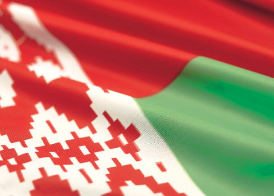 Экономика Белоруссии на 2019 год. Экономический прогноз рекомендации