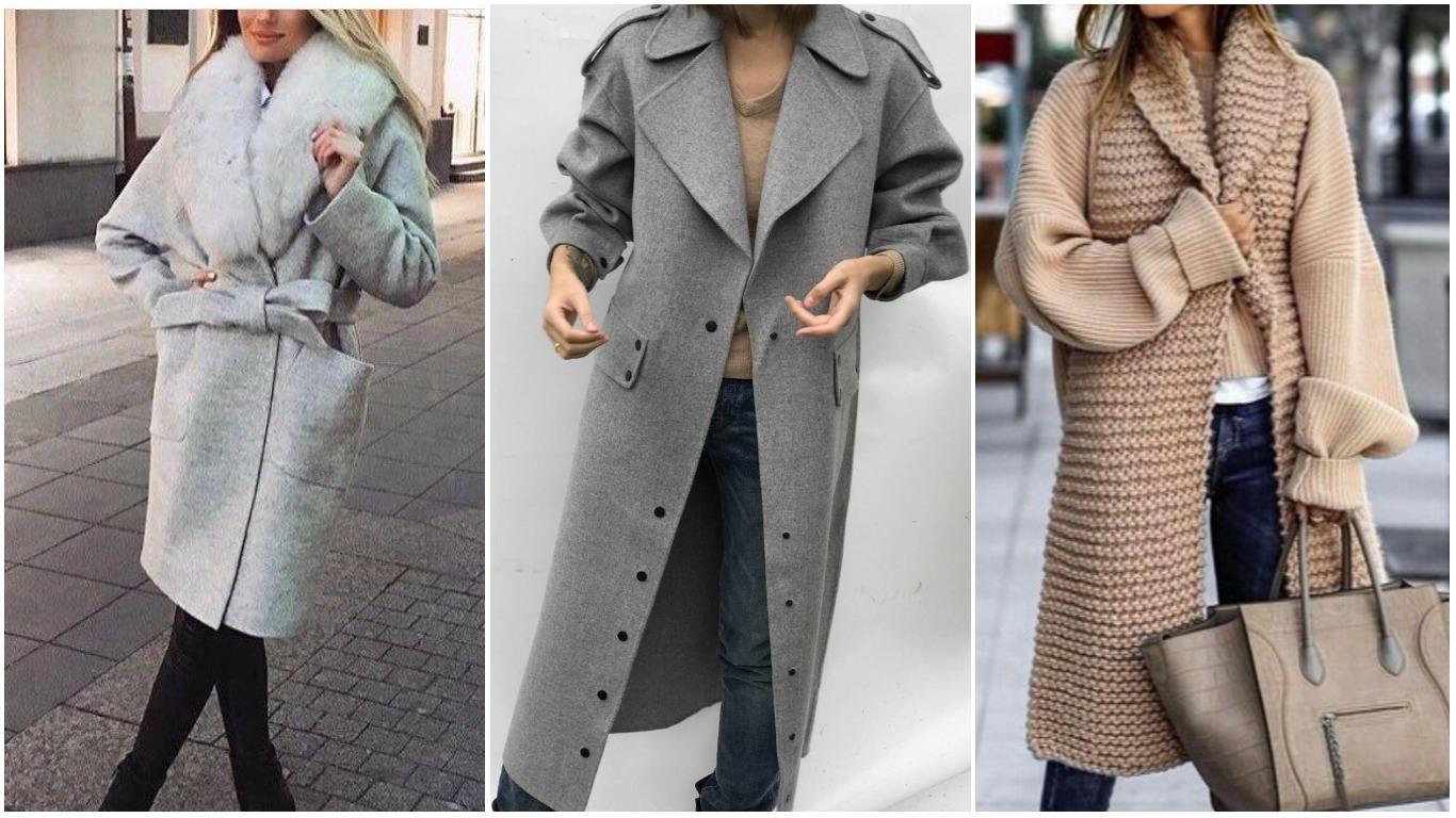 Модная верхняя одежда для женщин 2018-2019 с промокодом КупиВип
