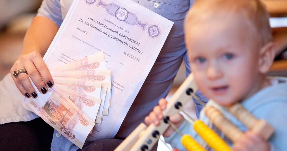 Выплаты из материнского капитала 2019